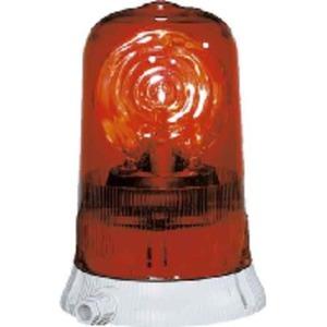 Drehspiegelleuchte RA PBL 24V 45W Ba15s Glühlicht IP54 orange