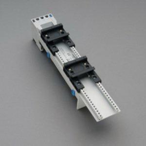 Schienensystem Adapter leer 2 TS EASY Connector 60mm 45x260mm
