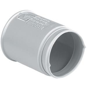 Betonbau B² Rohrkupplung für M40 Rohre DIN EN 40mm