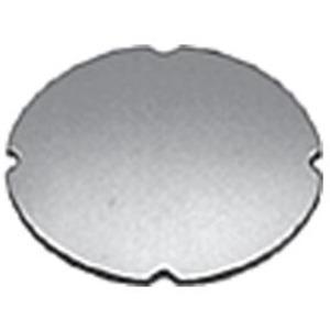 Einlegeschild für Leuchtdrucktaster und-Schalter flach rund klar