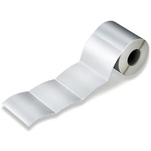 Gerätemarkierer / Etikett 65 x 35 mm Polyesterfilm Silber