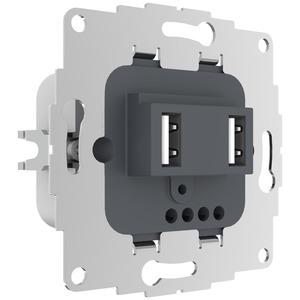 UP Ladestation mit 2 USB-Anschlüssen f. TAE-Abdeckung 19W 3,8A anthrazit glänz.