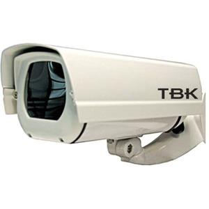 Fermax Kamera Schutzgehäuse inklusive Wandarm