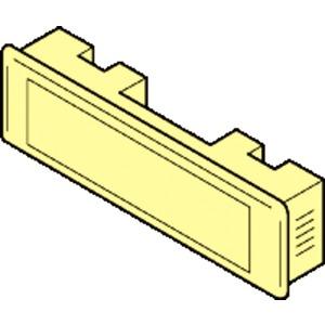 Kombitaster Lira weiß 75x22mm