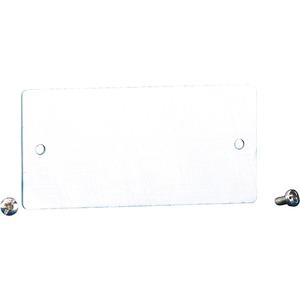 Verschlussplatte für Spleissbox OpDAT