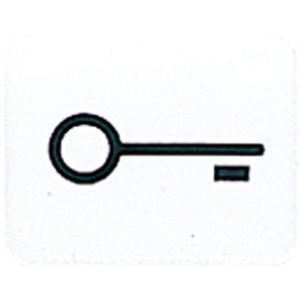 Symbol Tür für Abdeckungen Wippen und Taster
