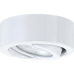 Möbel ABL Dress schwenkbar max.20W 12V G4 70mm Weiß