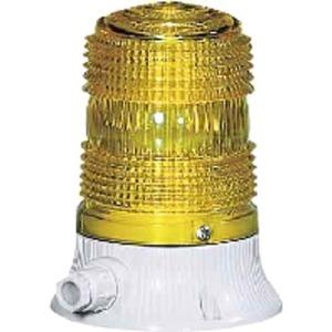 Drehspiegelleuchte RA PBL 240V 25W Glühlicht IP54 gelb