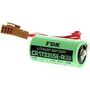 Ersatzteil SPS - Pufferbatterie C200H